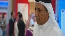 """الماضي لـ""""العربية"""": الابتكار يرفع إيرادات سابك 30 %"""
