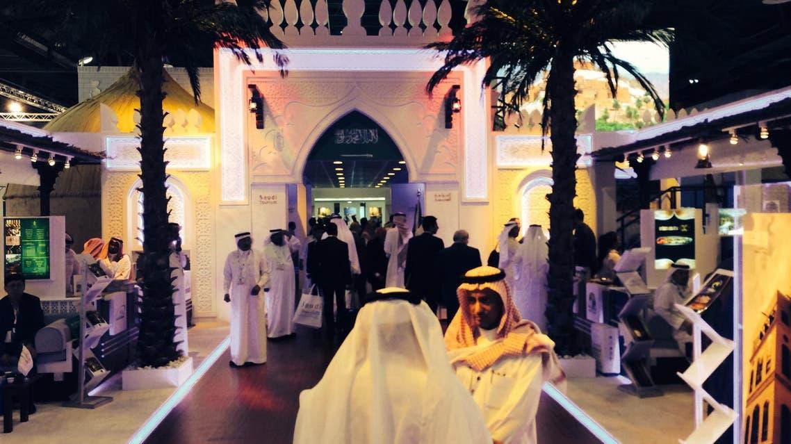 الجناح السعودي