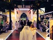 دبي: الجناح السعودي يكشف الخارطة السياحية للمملكة