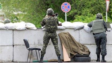 شرق أوكرانيا.. اجتماع فيينا يسابق شبح الحرب الأهلية