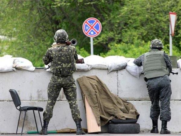 الإفراج عن 4 مراقبين أوروبيين في شرق أوكرانيا