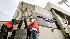 Ex-owner: Fulham relegated due to removal of Michael Jackson statue