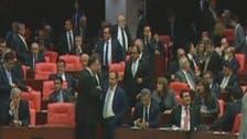 """البرلمان التركي يحقق في """"فساد"""" حكومة أردوغان"""