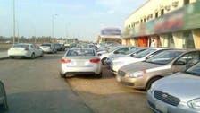"""""""النقل"""" تخالف 43 مكتباً لتأجير السيارات بالرياض"""
