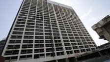 Lebanon to auction Beirut's famed Holiday Inn hotel