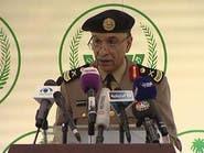السعودية: تفاصيل الهجوم الإرهابي على منفذ الوديعة