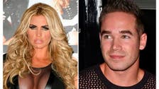 Pregnant UK model Katie Price says will divorce 'cheating' husband
