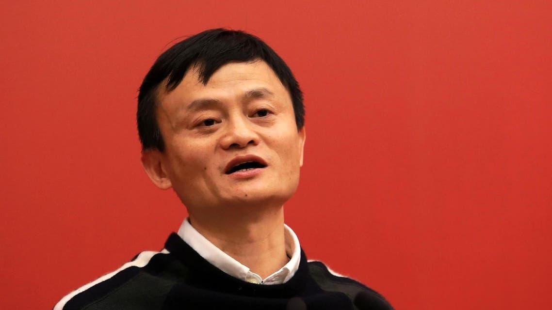 Alibaba AFP