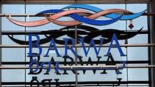 Barwa Real Estate selling project to Qatari Diar for $2.5bn