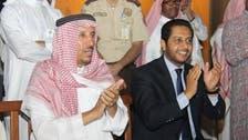 90 سفيراً يزورون المناطق البترولية في السعودية