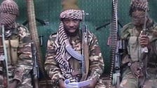 Nigerian extremist leader surfaced in 2010