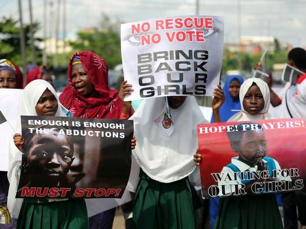 نيجيريا.. طائرات أميركية لتحرير التلميذات المختطفات