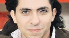 توہین اسلام کے مرتکب سعودی بلاگر کو دس سال قید