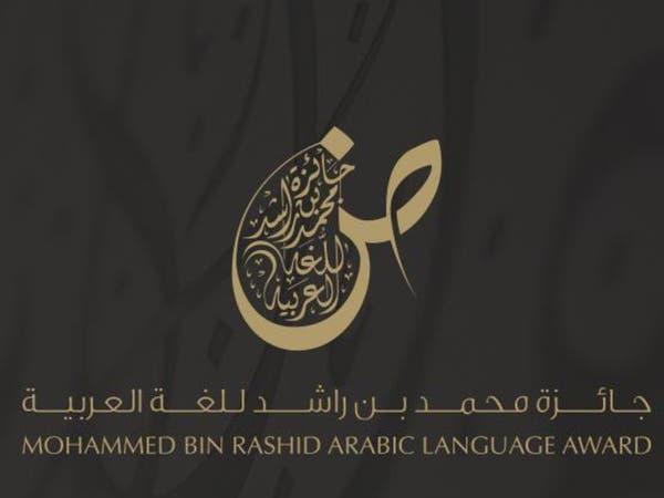 حاكم دبي يطلق جائزة عالمية للغة العربية
