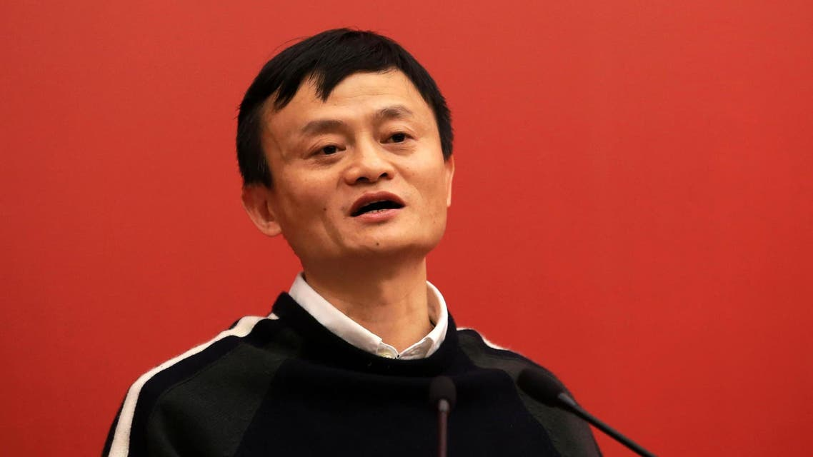 Alibaba founder Jack Ma delivering a speech on an agreement signing ceremony in Haikou, south China's Hainan province. (AFP)