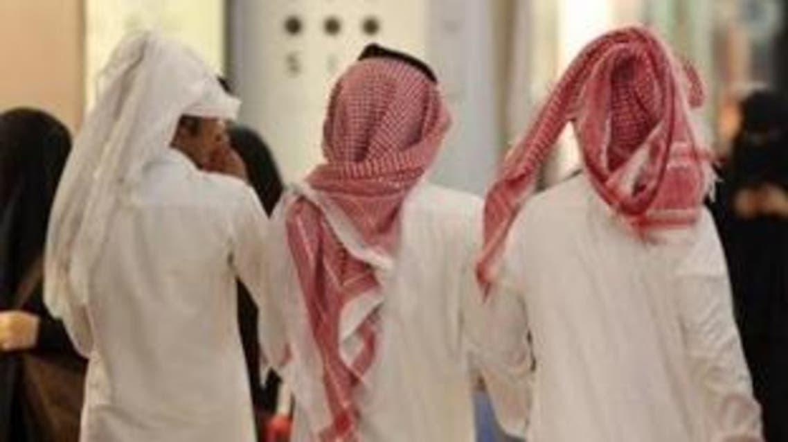 سعوديون