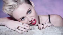 Miley Cyrus: 'Strippers ask me where I get my outfits'