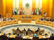 أهم القضايا التي يبحثها وزراء الخارجية قبل قمة الأردن