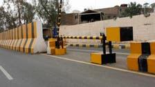 یمن: امریکی سفارتی سرگرمیاں معطل