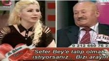 تركي قتل امرأتين يبحث عن ثالثة في برنامج تلفزيوني