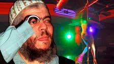 British hate preacher managed London strip club