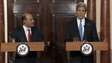 كيري: ملتزمون بتقديم كل المساعدة للمعارضة السورية