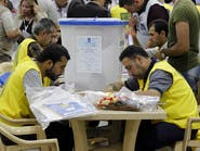 أول انسحاب من الانتخابات العراقية في الموصل