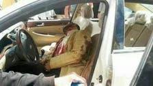 لیبیا: بن غازی میں خفیہ ادارے کا سربراہ قتل