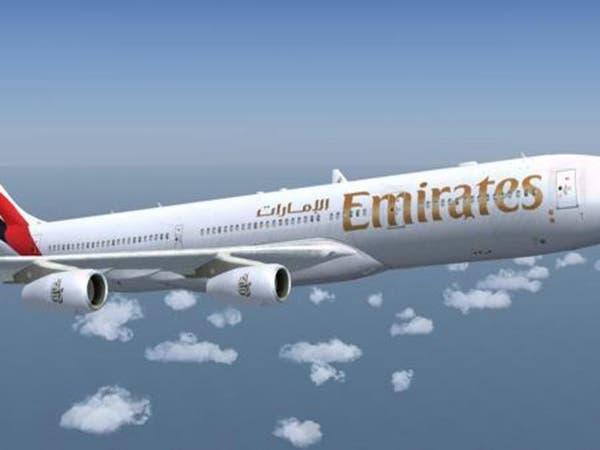 طيران الإمارات ينفي تحويل مسار طائراته عن المجال الجوي الإيراني