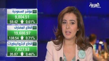 200 نقطة تفصل مؤشر سوق السعودية عن مستوى الـ10 آلاف