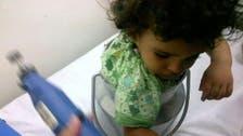 احتجاز طفلة داخل إناء