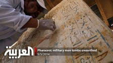 Pharaonic military men tombs unearthed