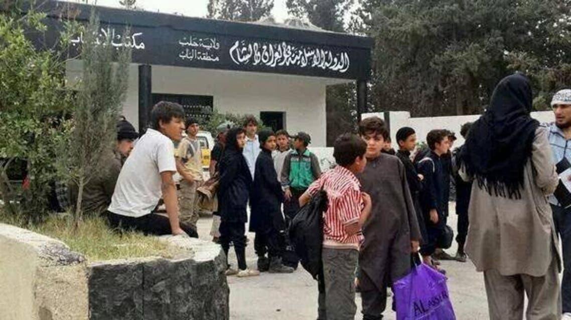 حلب الباب بدء الإلتحاق بتنظيم داعش