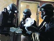 بريطانيا تدمر 50 طنا إضافيا من أسلحة سوريا الكيماوية