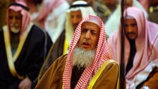 Saudi Grand Mufti condemns Boko Haram over girl kidnapping