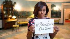 طالبات کا اغوا: انجلینا جولی، ملالہ اور مشعل اوباما ہم آواز