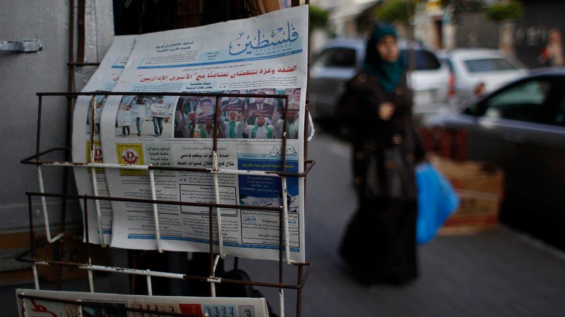 palestine newspaper reuters