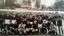 بعد 84 سنة.. انتهت أمس مباراة بدأت زمن أتاتورك