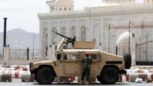 Yemeni forces kill 7 alleged al-Qaeda militants