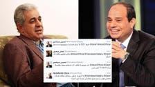 Parody Sisi vs. Hamdeen tweets get laughs