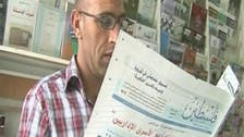 توزيع صحف مقربة من حركة حماس في مدن الضفة