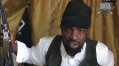 زعيم بوكو حرام يدعم البغدادي وتنظيم القاعدة