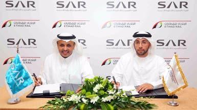 اتفاق سعودي إماراتي يمهد لربط السكك الحديد خليجياً