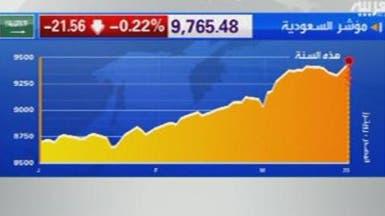 14.4 % ارتفاع مؤشر سوق السعودية منذ بداية العام
