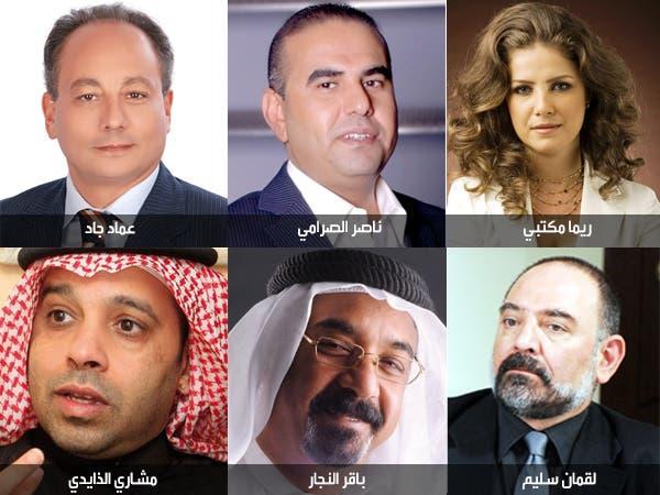 مشاركون في منتدى الاعلام العربي