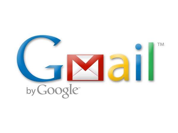 """غوغل تتوقف عن الاطلاع على محتويات مستخدمي """"جي ميل"""""""