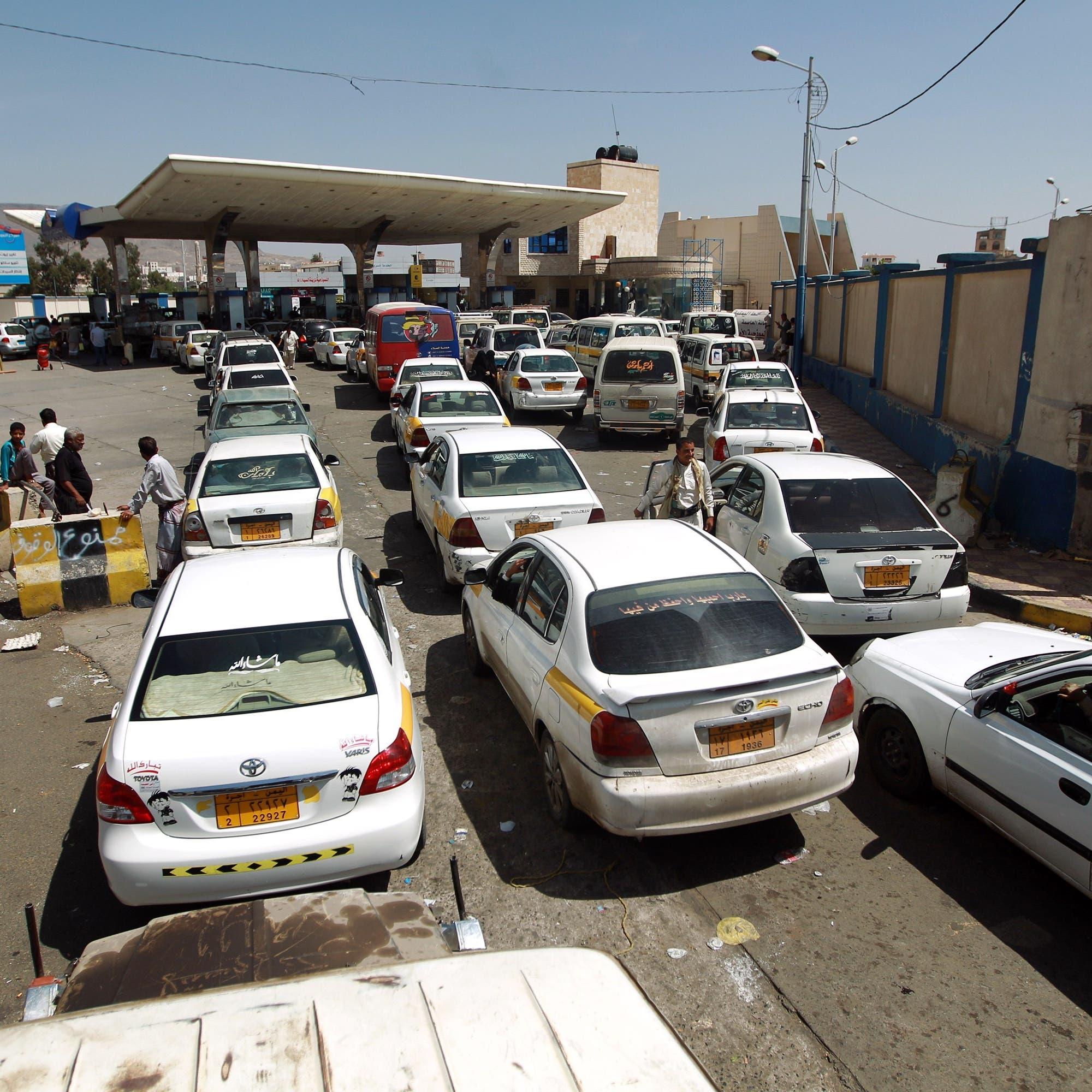 أزمة وقود خانقة في صنعاء.. طوابير لا تشمل الحوثيين