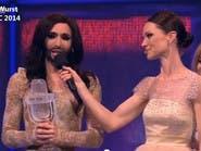 """سخرية روسية من فوز """"امرأة ملتحية"""" بجائزة يوروفيجن"""