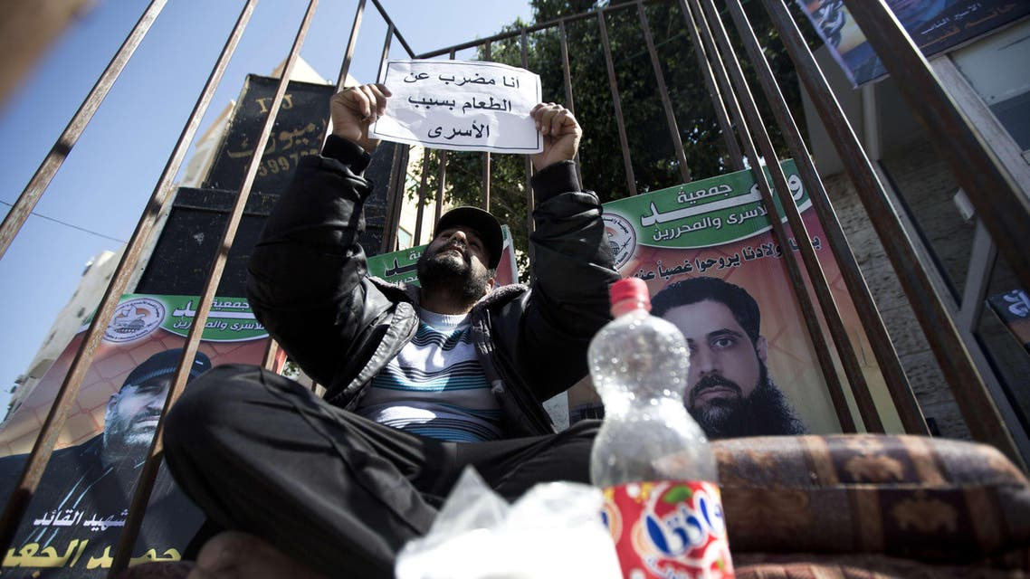 Hunger striking in solidarity with Palestinians