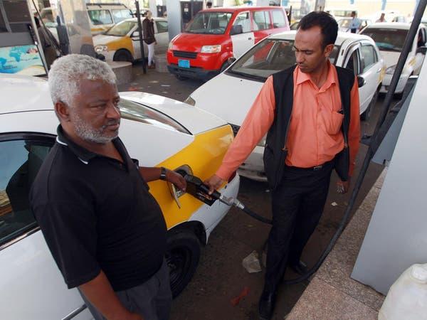 """رفع البنزين 37% يثير المخاوف من """"ثورة وقود"""" في اليمن"""